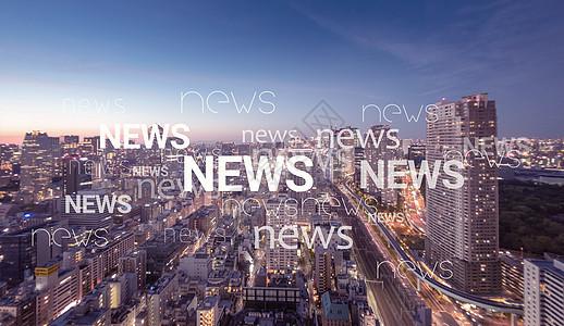 新闻资讯图片