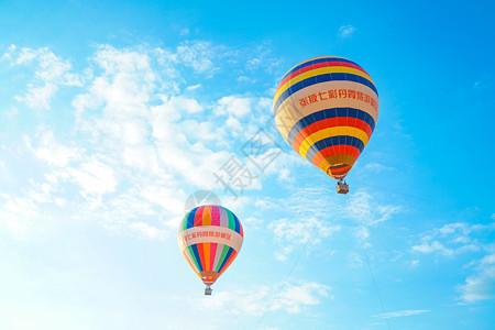 张掖七彩丹霞热气球图片