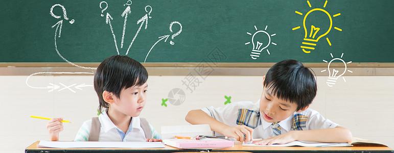 儿童学习图片