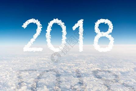 2018云文字背景图片