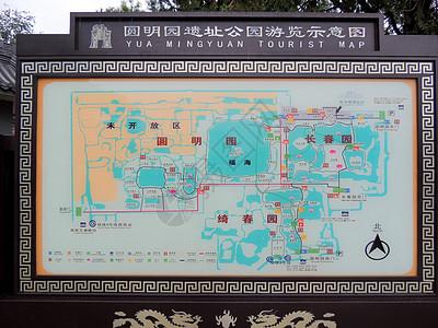北京圆明园游苑示意图图片