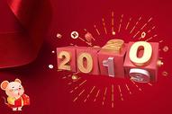 2018新年节日背景图片