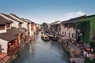 江南古镇苏州山塘街图片
