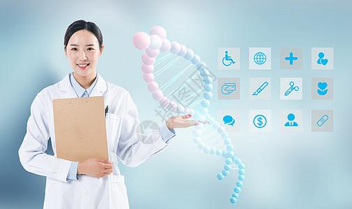 医疗科技基因研究图片