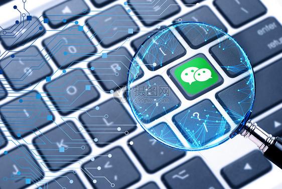 键盘上的微信图标图片
