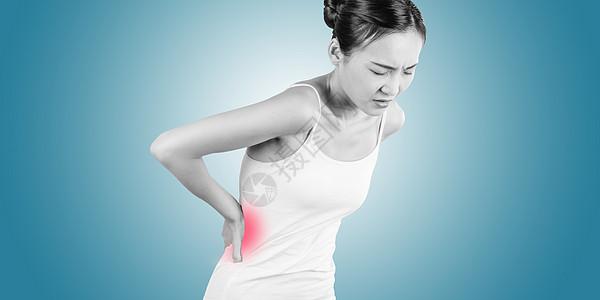 女性职业病腰疼图片