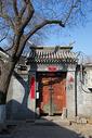 北京四合院大门图片