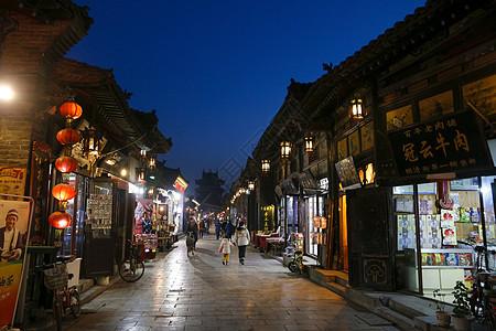 山西平遥古城夜景图片