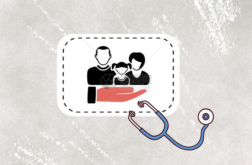 创意家庭医生图片