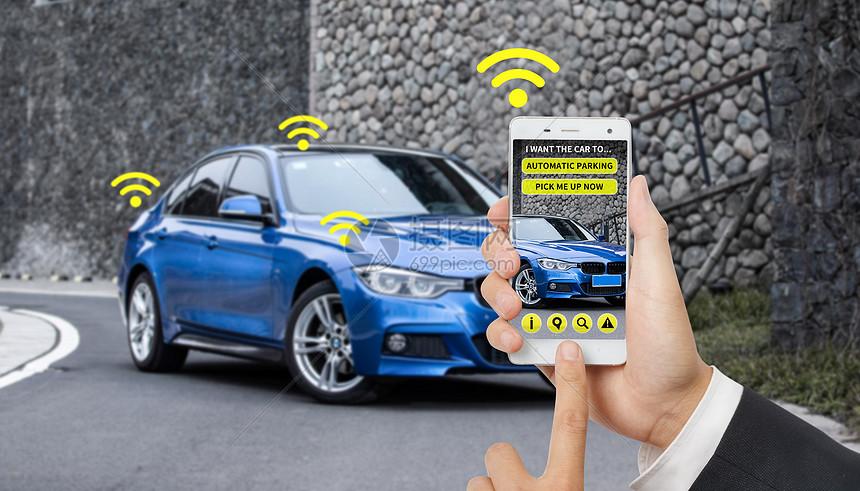 智能手机操控汽车图片