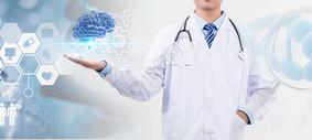 智能医疗图片