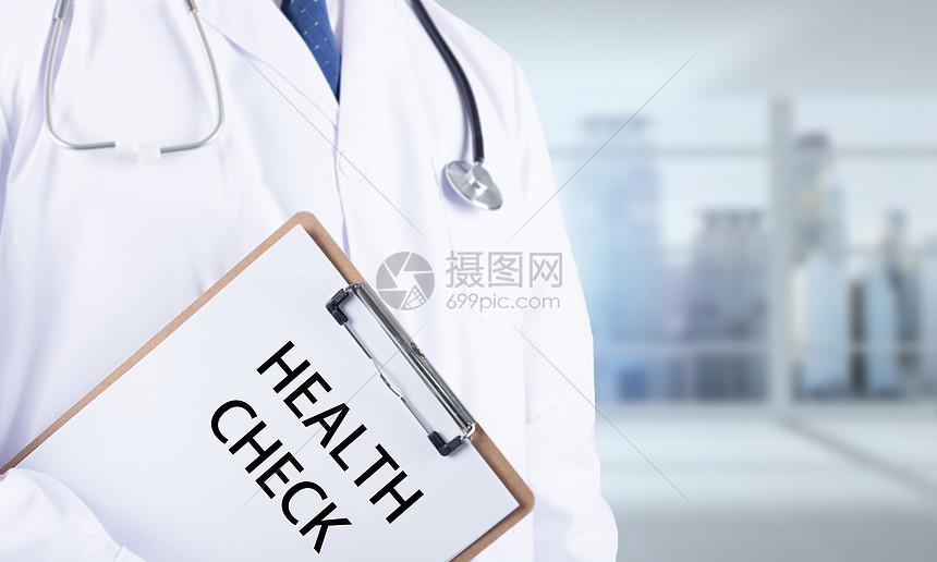 医生记录健康检查图片