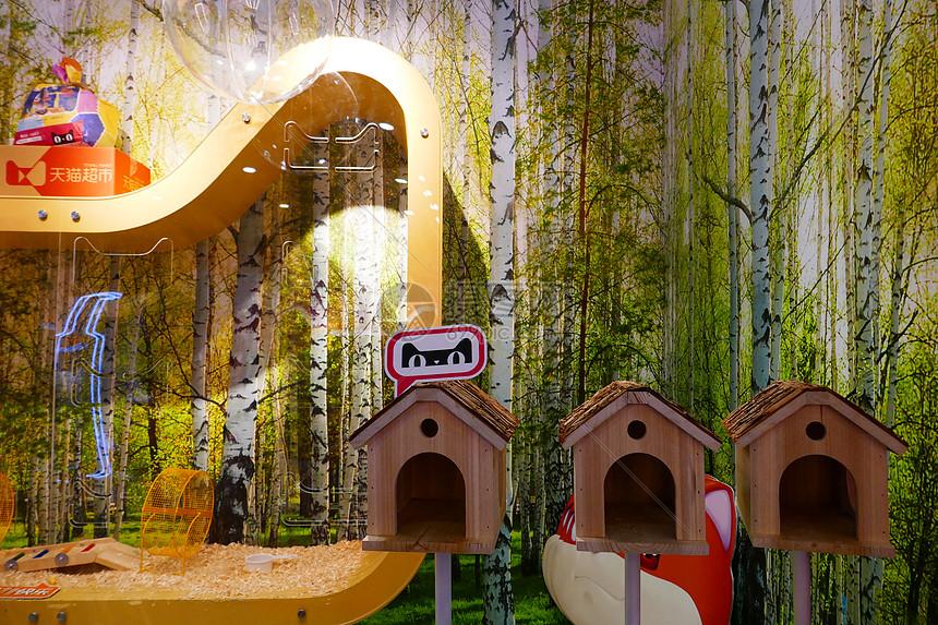 天猫超市双11背景图片