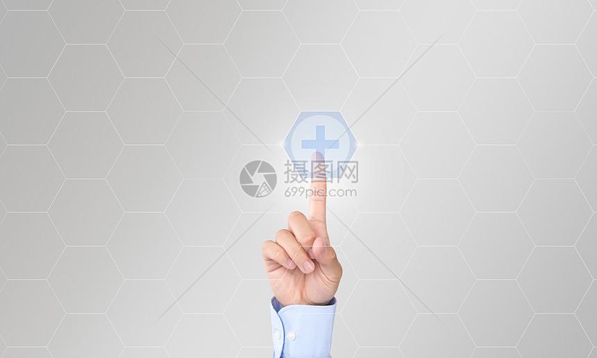 手指医学符号图片