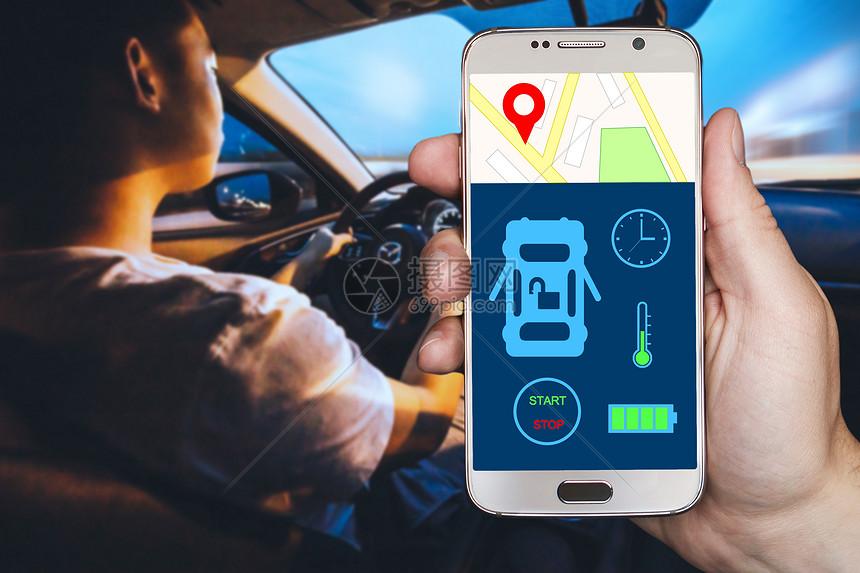 手机汽车导航图片