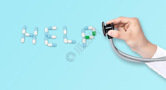 医疗听诊器图片