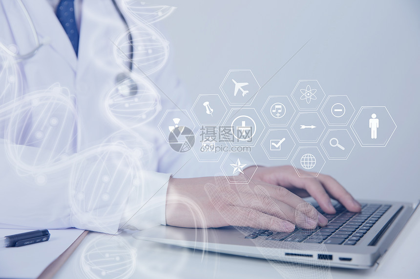 医疗现代化科技图片