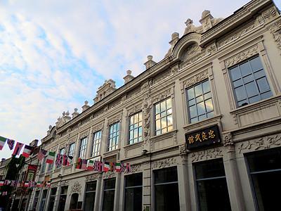 哈尔滨老道外建筑图片