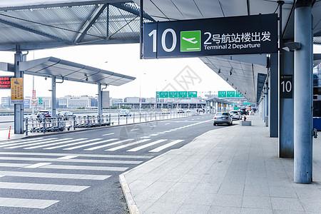 机场航站楼公路 图片