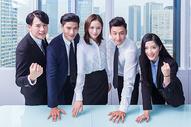 商务团队形象图片