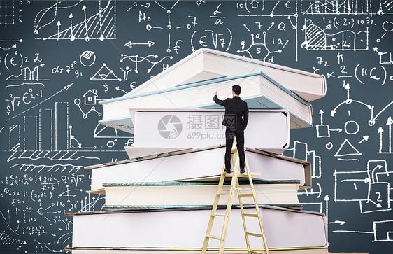 爬上教育的阶梯图片