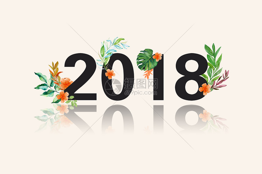 唯美图片 背景素材 2018手绘叶子花朵艺术字jpg  分享: qq好友 微信