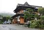 日本风景随拍图片