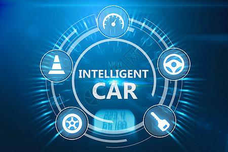 智能汽车图片
