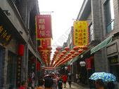 北京美食街图片