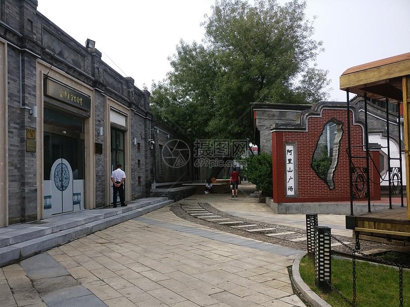 阿里山广场图片