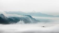 水墨风格的云海雾景图片