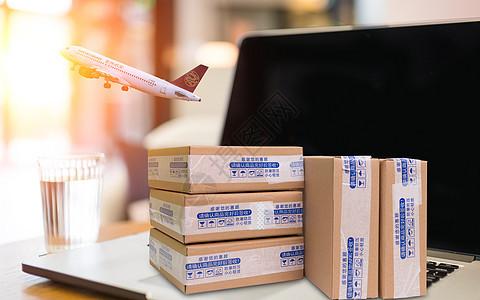 航空包裹图片