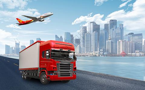海陆空交通输运图片图片