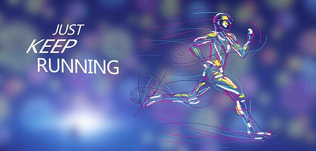 奔跑的彩色线条人图片