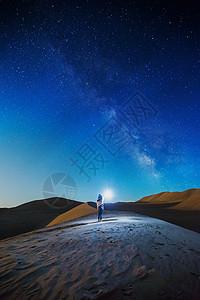 敦煌沙漠星空图片