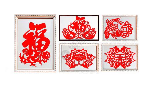 中国传统的过年剪纸图片素材 免费下载 jpg图片格式 VRF高清图片