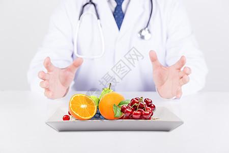 医生养生生活图片