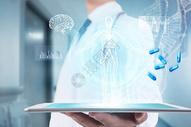 现代医疗创新技术概念图片