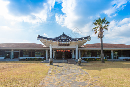 韩国济州民俗村图片