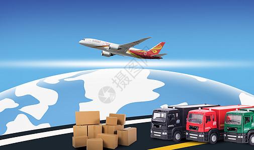 陆空运输物流图片