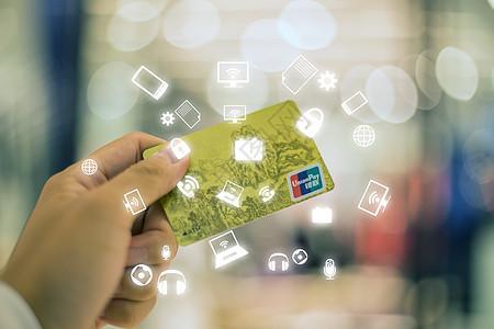 商业金融  银行卡信用卡图片