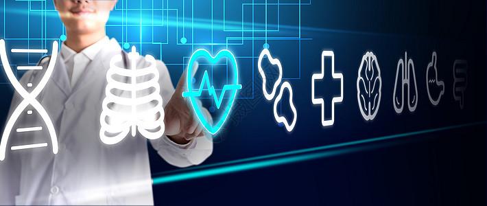 医疗科技banner图片