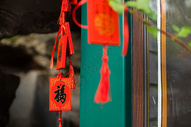 新年春节祈福500713079图片