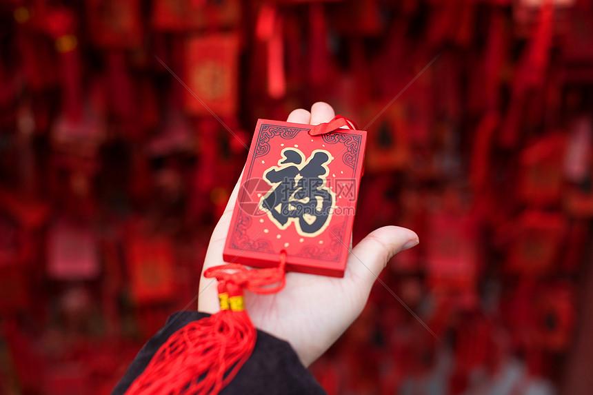 新年春节祈福图片