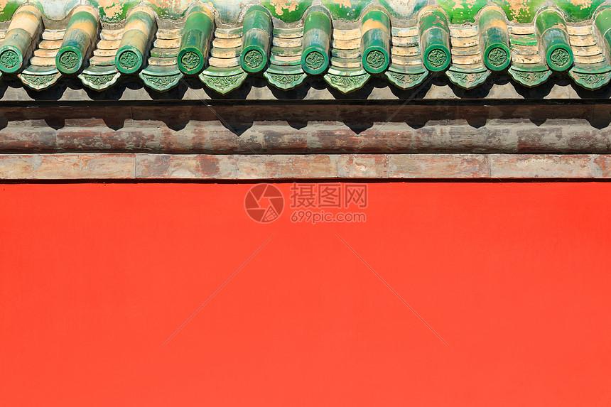 北京古建筑宫墙院墙图片