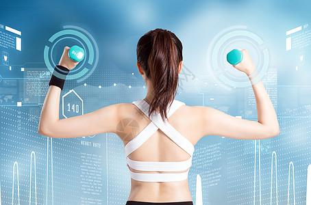 信息科技与健身图片