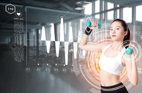 运动健身科技图片