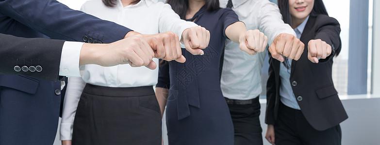 商务团队握拳图片