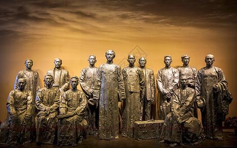 中国共产党一大代表塑像图片