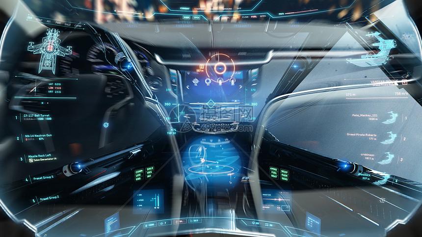 智能科技汽车图片素材_免费下载_jpg图片格式_vrf高清